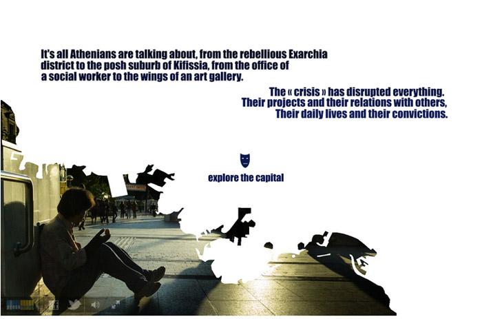 Athens a greek tragedy